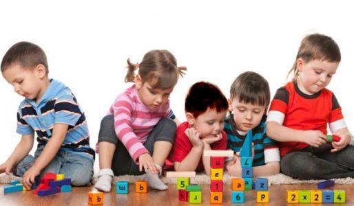 """Javni poziv za upis djece u kraći odgojno – obrazovni program (igraonica) udruge za djecu """"Bubamara"""""""