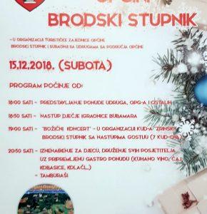 Advent u općini Brodski Stupnik 2018.