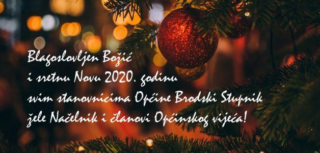 Blagoslovljen Božić i sretna i uspješna Nova 2020. godina!